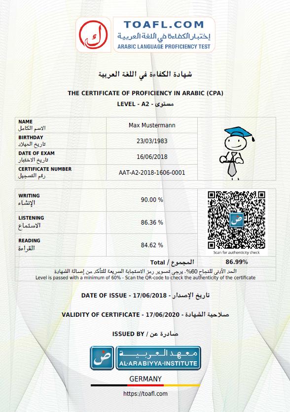 Our Arabic Certificates Toafl