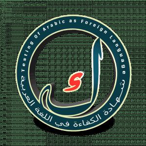 Arabic Certificate A1, A2, B1, B2, C1, C2 CEFR